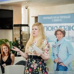 Garmoniya-krasoty-i-schastya-12