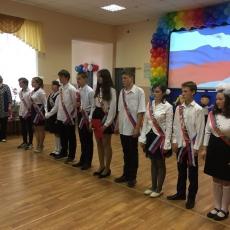 25 мая состоялся последний звонок в коррекционной школе-интернате №1 (1)