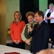 II-Forum-delovykh-zhenshhin-respubliki-Tatarstan-20