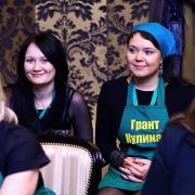 II-Forum-delovykh-zhenshhin-respubliki-Tatarstan-90