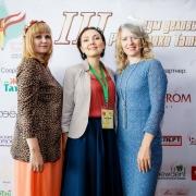 3-forum-delovykh-zhenshhin-10