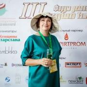 3-forum-delovykh-zhenshhin-108
