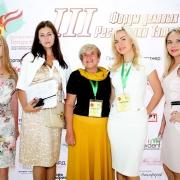 3-forum-delovykh-zhenshhin-111