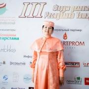 3-forum-delovykh-zhenshhin-112