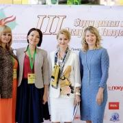 3-forum-delovykh-zhenshhin-115