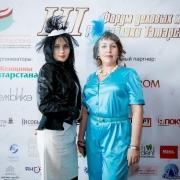 3-forum-delovykh-zhenshhin-117