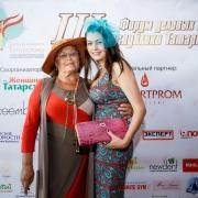 3-forum-delovykh-zhenshhin-142
