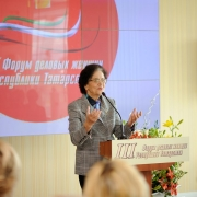 3-forum-delovykh-zhenshhin-18