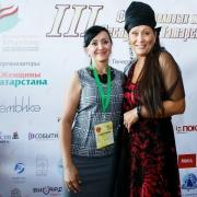3-forum-delovykh-zhenshhin-41