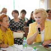 3-forum-delovykh-zhenshhin-45