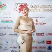 3-forum-delovykh-zhenshhin-54