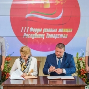 3-forum-delovykh-zhenshhin-55