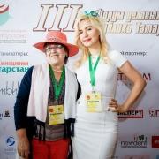 3-forum-delovykh-zhenshhin-58