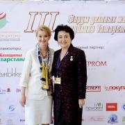 3-forum-delovykh-zhenshhin-82