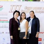 3-forum-delovykh-zhenshhin-9