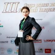 3-forum-delovykh-zhenshhin-90