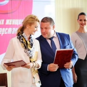 3-forum-delovykh-zhenshhin-92