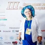 3-forum-delovykh-zhenshhin-94
