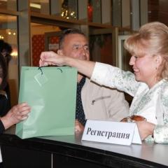 I-Forum-delovykh-zhenshhin-RT-19
